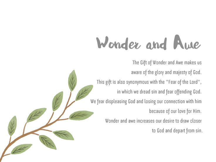 Wonder and Awe, The Gift of Holy Spirit