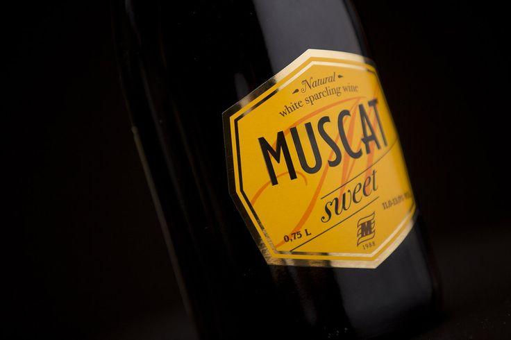 TheBestPackaging.ru – MUSCAT - игристое вино от Panfilov & Yushko