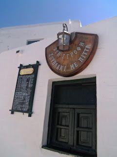 "What to Do in Koufonissi Island in Greece. Eat Souvlaki at ""Strofi"""