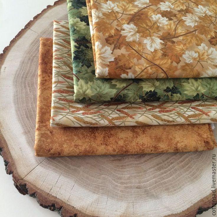 Ткани для шитья сумок купить купить ткань из плюша