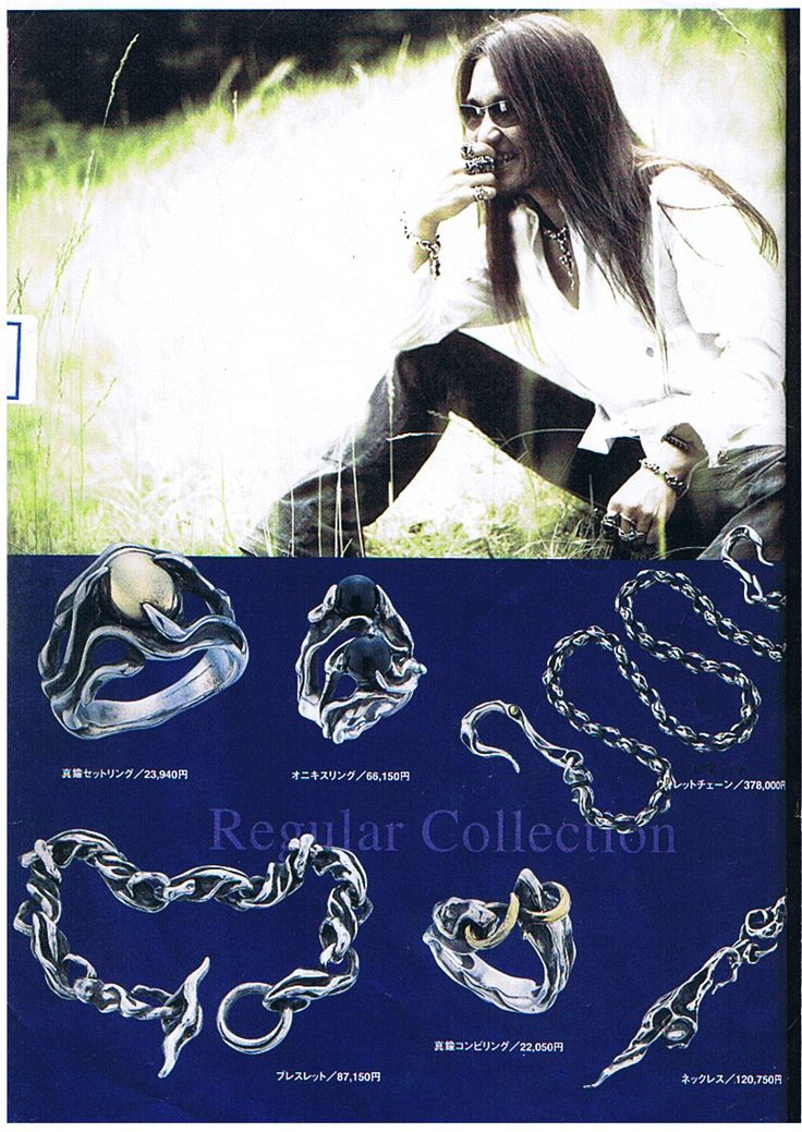 Taujan and our designer, Hara Tatsuhiro introduced on Silver Accessory Magazine(JP)