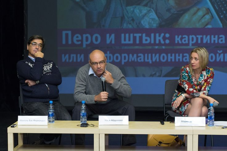 Совместный круглый стол СВОП и РСМД о непростой судьбе журналистики в период военных конфликтов