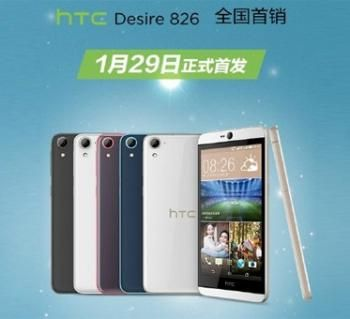 HTC's New Device Hits the Sales Tomorrow