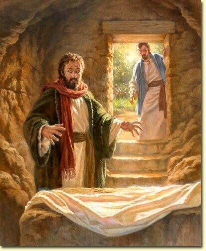 John 20:3 Then Peter and the other disciple set out for the tomb. 4 The two of them began running together, but the other disciple ran faster than Peter and reached the tomb first.  6 Then Simon Peter also came, following him, and he went into the tomb... 8 Then the other disciple who had reached the tomb first also went in, and he saw and believed.