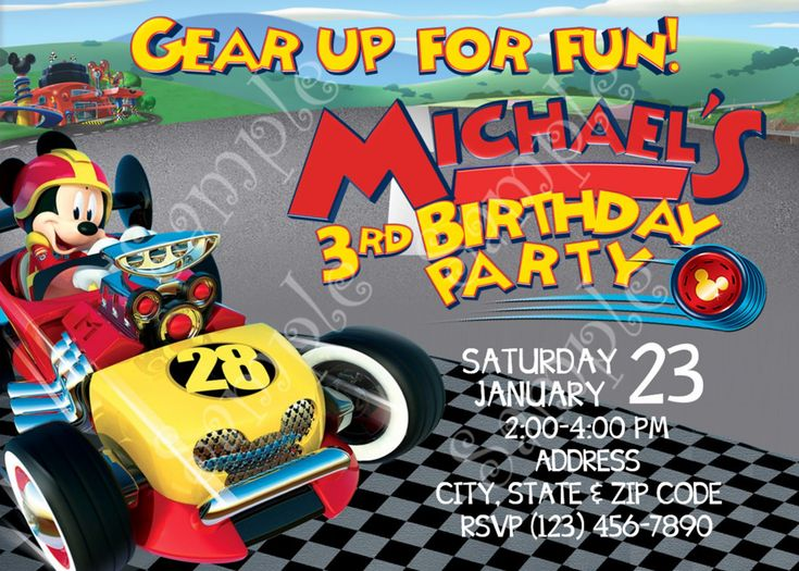 Mickey And The Roadster Racers Invitation Mickey