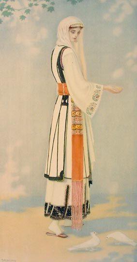 TRAVEL'IN GREECE I Peasant Woman's Costume (Euboea, Aghia Anna)