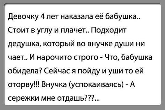 Дети говорят http://to-name.ru/an/deti/deti-1.htm
