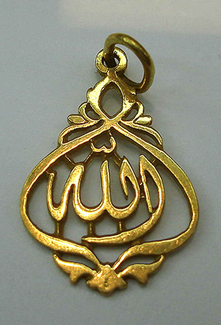 1000 Images About Jewellery Arabic Calligraphy On