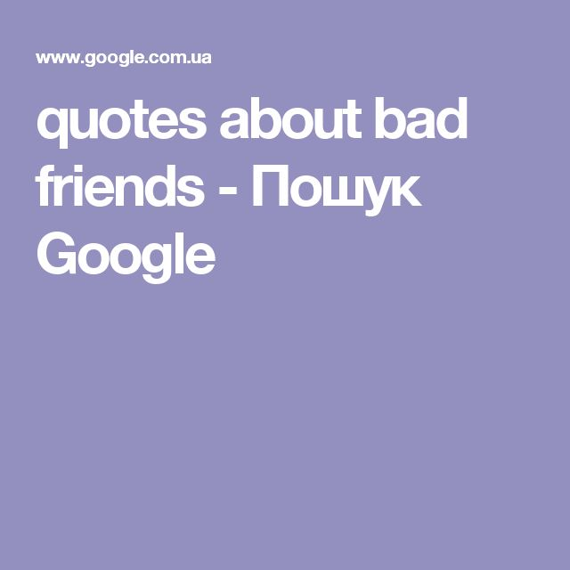 Good Quotes Bad Friends: Best 20+ Bad Friend Quotes Ideas On Pinterest