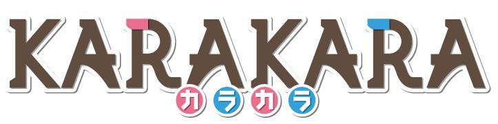 KARAKARA es una visual novel desarrollada por Studio: calme que tiene prevista su salida en Steam y Denpasoft el 27 de junio de este año. Es posible apoyar KARAKARA en Indiegogo. Conoceremos nueva información de estos tres títulos en el futuro.  Sekai Project anuncia tres nuevos títulos: Sakura Dungeon, Hoshizora no Memoria y KARAKARA karakara/