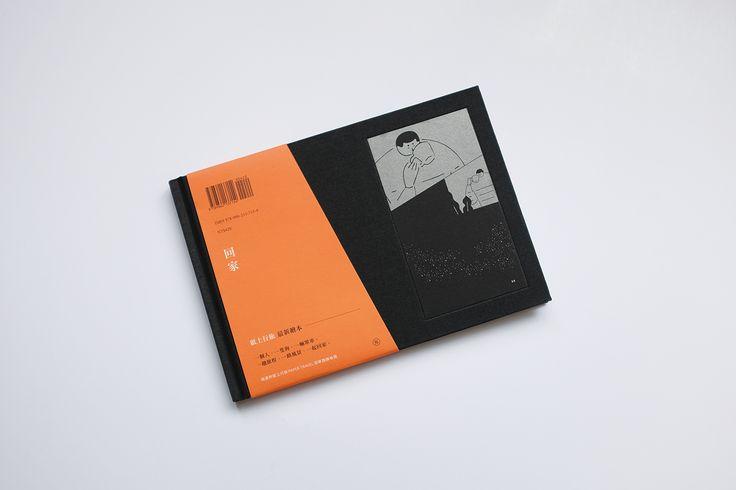 """다음 @Behance 프로젝트 확인: """"Way Back Home"""" https://www.behance.net/gallery/44399797/Way-Back-Home"""