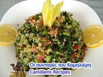 Η Ταμπούλε είναι η πασίγνωστη Λιβανέζικη σαλάτα. Παρασκευάζεται από λαχανικά κυρίως ντομάτα, μαϊντανό, δυόσμο, πλιγούρι, χυμό λεμονιού, και  φύλλα μαρουλιού