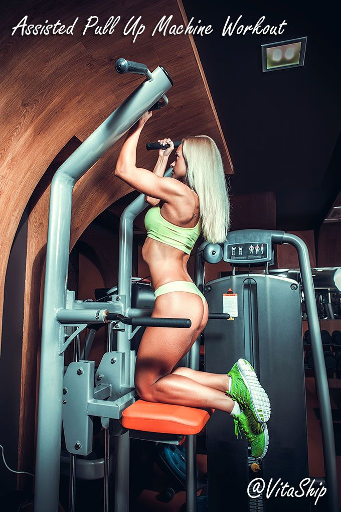 Assisted Pull Up Machine Workout