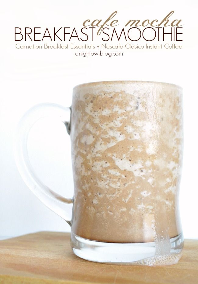 Cafe Mocha Breakfast Smoothie Recipe | #breakfast #smoothie #recipe #nestle #BTSIdeas #cbias #shop