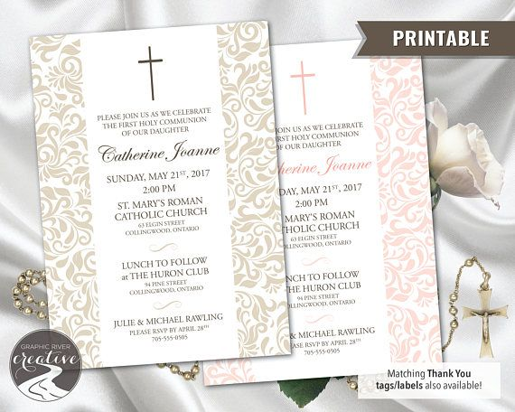 PRINTABLE Personalized Formal Damask First Communion Invite