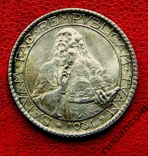 20 лир Сан Марино 1931 Святой старец  СЕРЕБРО