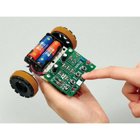 Artec Push-Button Programmable Robot  https://toys4brain.com/en/artec-push-button-programmable-robot/