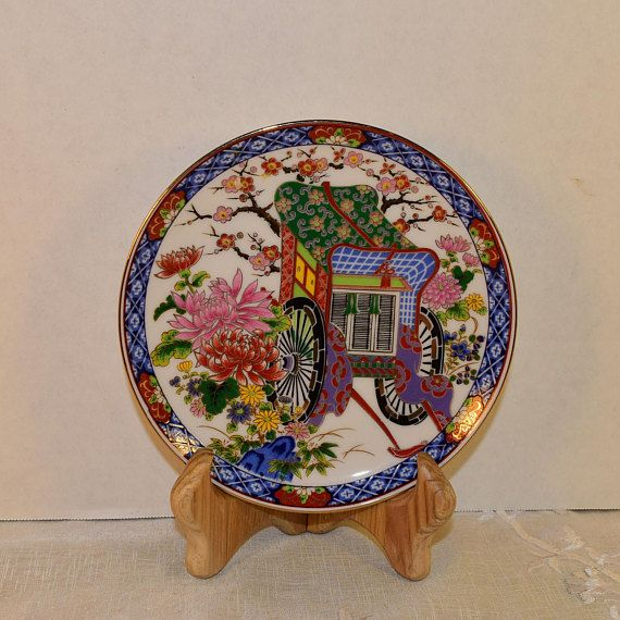 Asian Flower Cart Plate Vintage Japanese Imari Style Wagon