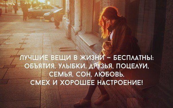 Psychology | Психология