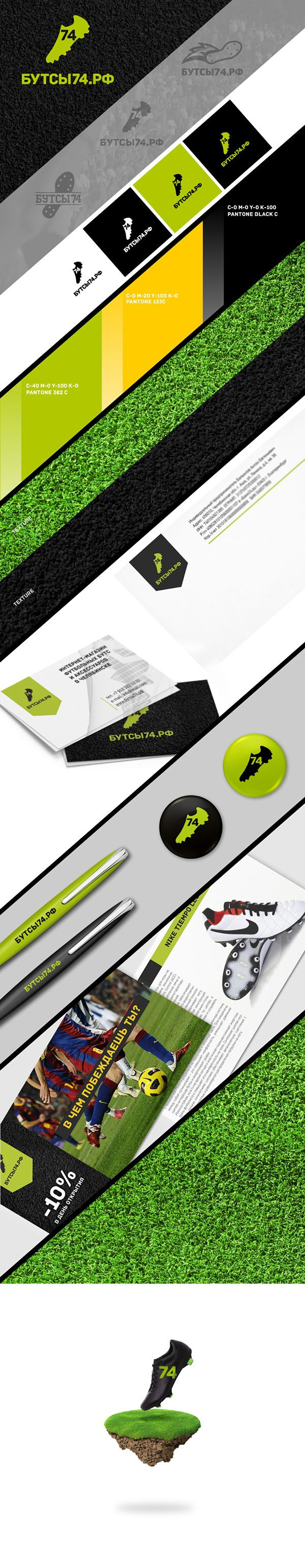 boots74 on Behance