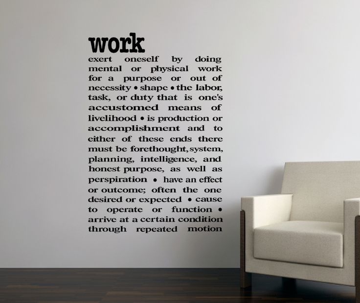 Best 25+ Office wall decals ideas on Pinterest