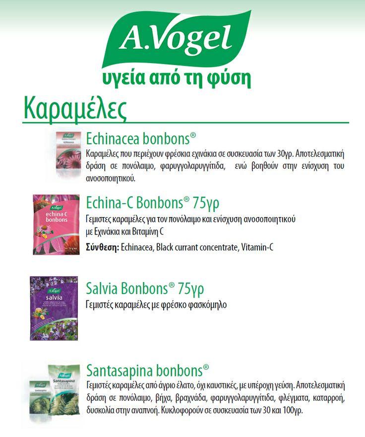 Σειρά από γεμιστές καραμέλες A.Vogel, με εχινάκια, εχινάκια και βιταμίνη C, φασκόμηλο ή άγριο έλατο.  www.avogel.gr http://www.avogel.gr/product-finder/avogel/santasapina_bonbons.php http://www.avogel.gr/product-finder/avogel/echinacea_bonbons.php http://www.avogel.gr/product-finder/avogel/echina_c_bonbons.php http://www.avogel.gr/product-finder/avogel/salvia_bonbons.php