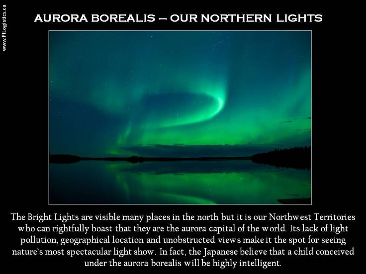 Canada is Cool and we are proud to have the Northern Lights shine on us. The Aurora Borealis will take your breath away.