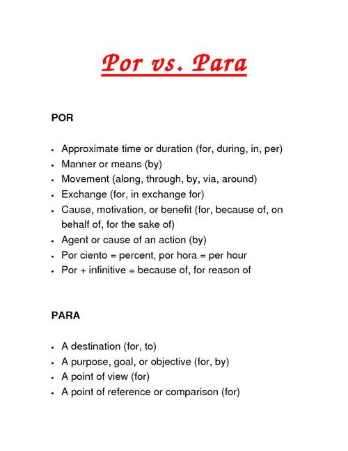 por vs para spanish visuals Por vs Para screenshot – Por and Para Worksheet