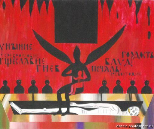 Редактирование фотографии: семь смертных грехов (альбом: Инструкция к применению, 2014 год, художник Игорь Вишня)