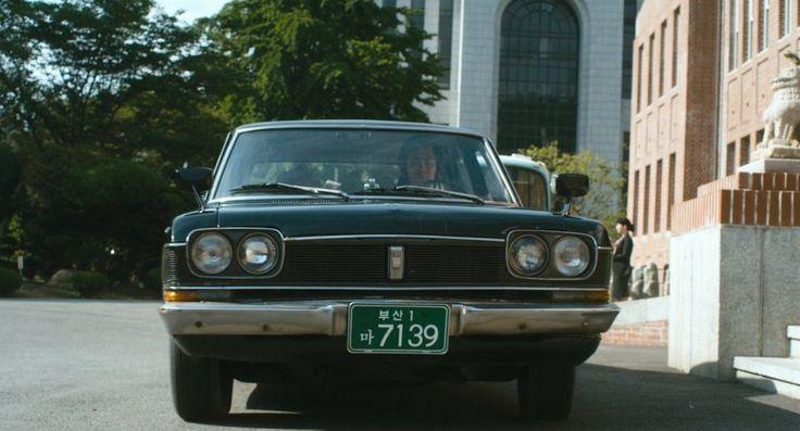 Shinjin Crown (based on Toyota Crown)