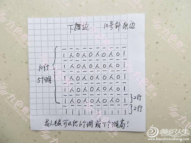 orgu-kalpli-kazak-modelleri-yapilisi-mimuu-com-3.jpg (640×480)