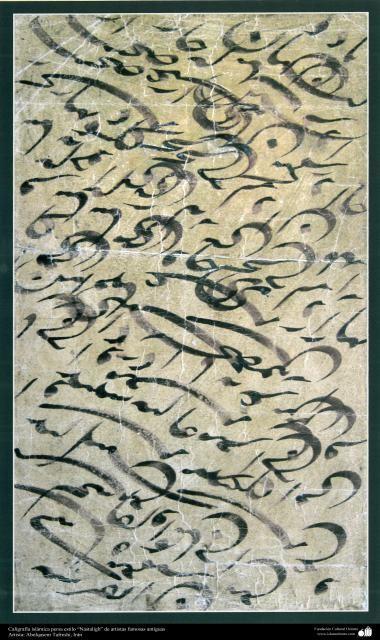 Caligrafía islámica persa estilo Nastaligh de artistas famosas antiguas -05