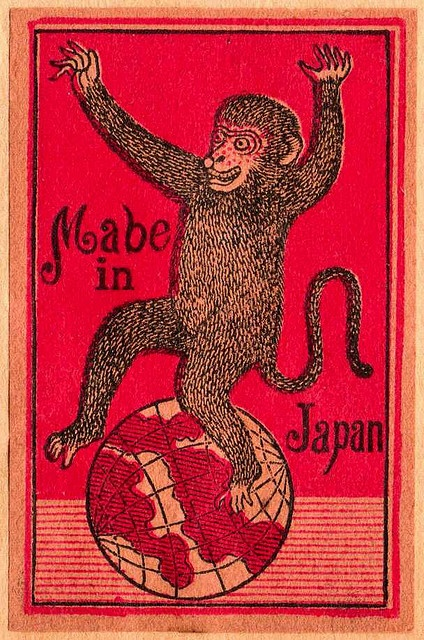 Japanese matchbox label - circa 1910