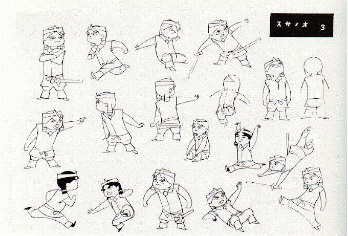 """par Yasuji Mori pour le film """"Comment le prince garnement est venu à bout de l'hydre à huit têtes"""" (Toei Dôga, 1963)"""