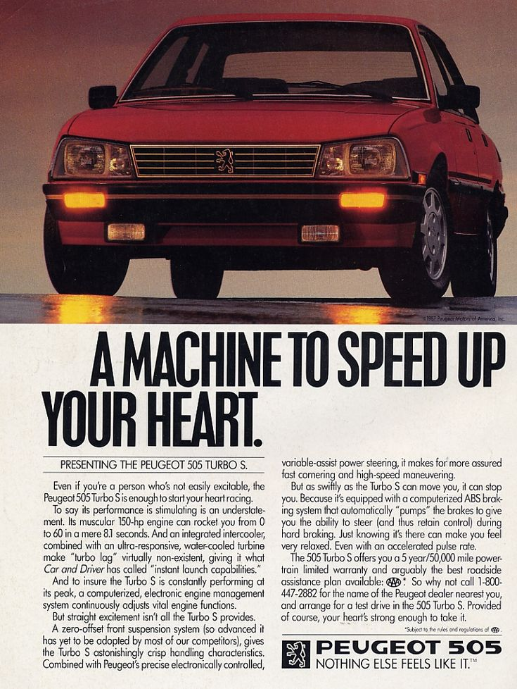 Peugeot 505 - the cars of my youth