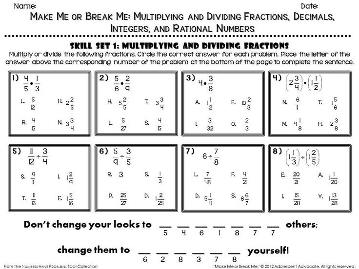 fun math worksheet sample there are fun activ make me or break me multiplying and. Black Bedroom Furniture Sets. Home Design Ideas