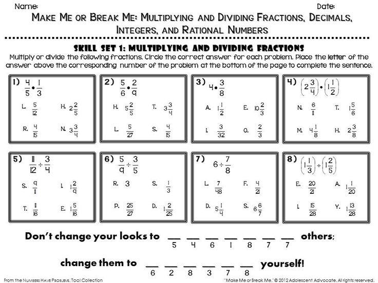 Fun math worksheet sample There are fun activities like this – Fun Math Worksheets 7th Grade