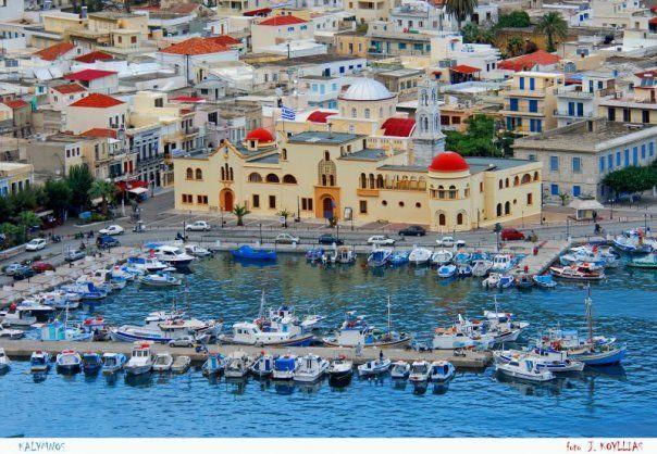 GREECE CHANNEL | Kalymnos Hristos