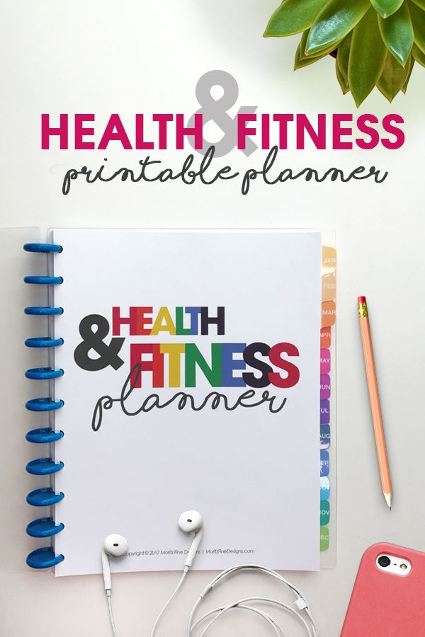 health & fitness planner   printable   fitness binder   organizational printables   weight loss tracker