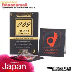 하이드로 폴리우레탄 - 초박형 열전도 콘돔 1box(3p)