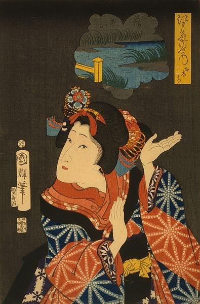 Yaoya Oshichi by Utagawa Kuniteru 1867. This Day in History: Mar 29, 1683: Yaoya Oshichi, 15-year old Japanese girl, burnt at the stake. http://dingeengoete.blogspot.com/