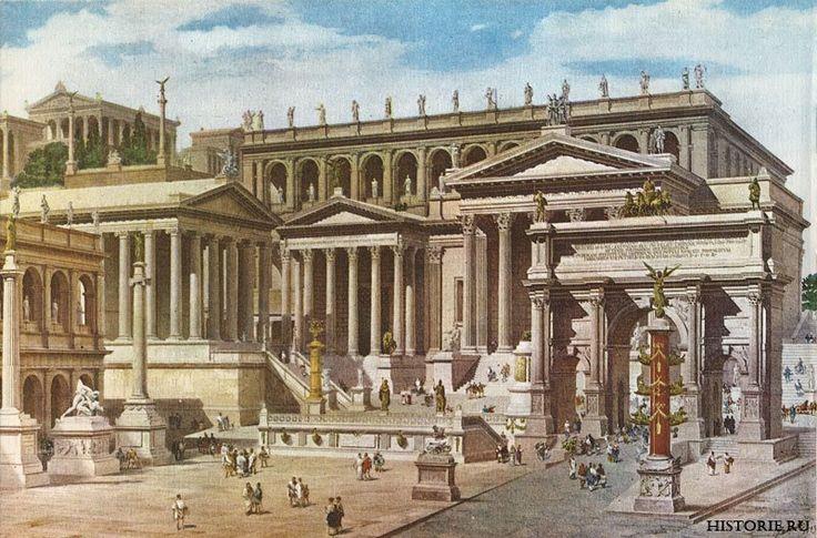римский форум_реконструкция