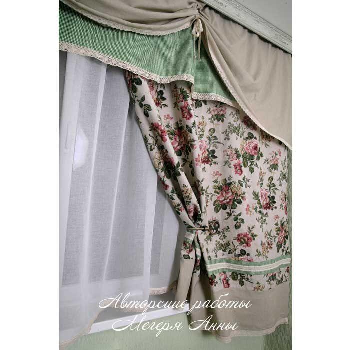 идеи штор, шторы в спальню, шторы в мастерскую, шторы льняные, красивые шторы