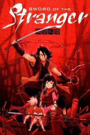 Download Film Anime Sword of the Stranger (2007) Sub Indo