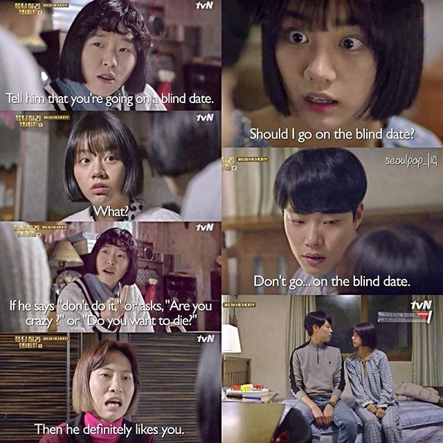 Reply 1988 ☆ they should have said something then... :((