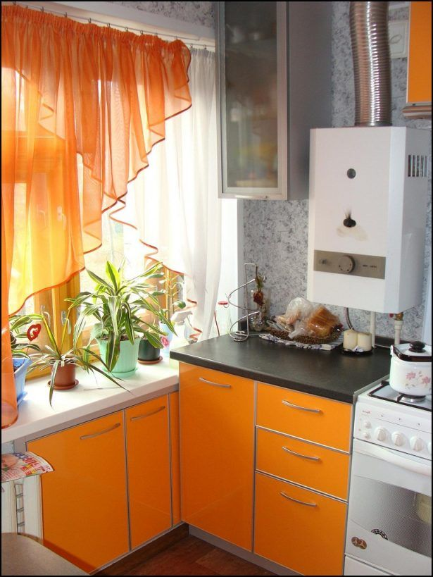 kitchen curtains for sale islands with seating and storage orange ideas