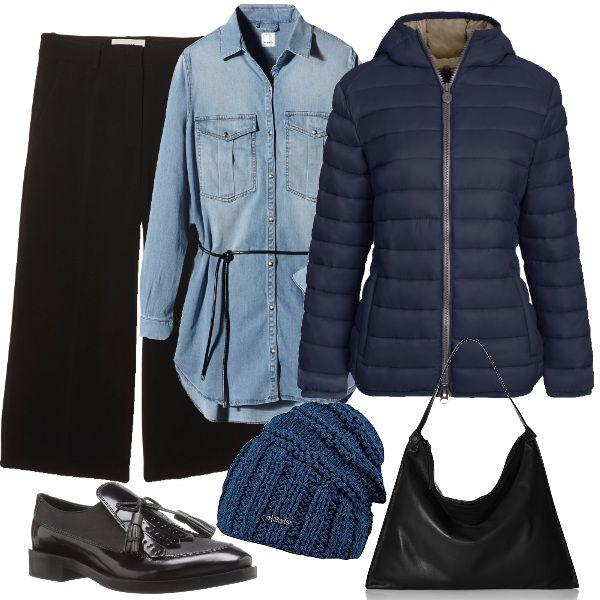 La camicia di jeans di questo look, di Pinko, è leggermente avvitata e ha una cinturina in vita nera. Io l'ho abbinata ai pantaloni cropped, sempre di Pinko, ad un piumino blu di Invicta e ad un divertente cappello di maglia. I mocassini Geox e una comoda tracolla di pelle completano questo look ideale anche per l'ufficio.