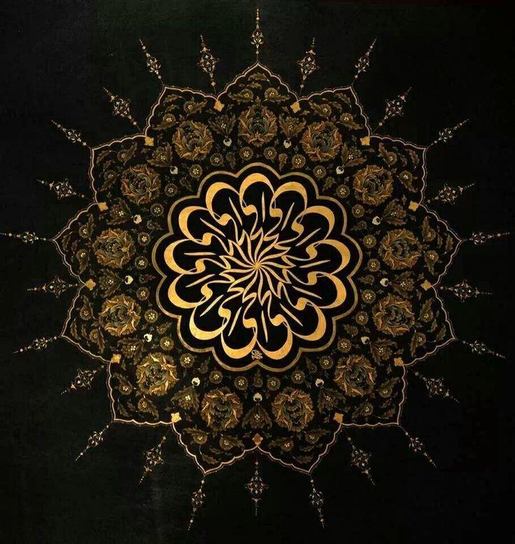اسم الله ( الحيّ ) الخط العربي arabic calligraphy