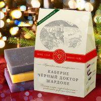 Набор Крымский Подарочный «Винное ассорти»