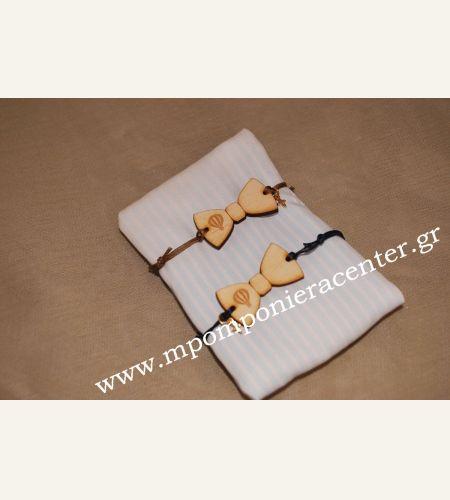 Μαρτυρικό παπιγιόν βραχιόλι ξύλινο με χάραξη αερόστατο με χρυσό σταυρό